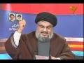 [ARABIC] كلمة السيد نصر الله الترحيب بالرئيس الايراني Full Speech 13 OCTOBER 2010