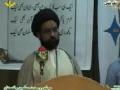 قومی شیعہ کانفرنس بعنوان تحفظ عزاداری Allama Hasnain Gardezi - 3 Oct 2010 - Urdu