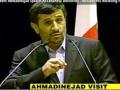 [ENGLISH] President Ahmadinejad Speech - National University of Lebanon - 14 October 2010