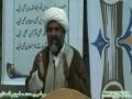 قومی شیعہ کانفرنس بعنوان تحفظ عزاداری Allama Raja Nasir - 3 Oct 2010 - Urdu