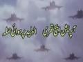 [Episode 2] Operation H3 - آپریشن ایچ تھری دوسری قسط - Urdu
