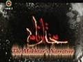 [02] Mukhtar Namay - The Mokhtars Narrative - Historical Drama Serial on H Ameer Mukhtare Saqafi - Farsi Sub English