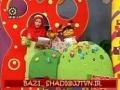 Kids Program - Pay And Learn - IRIB2 Farsi