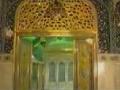 [English Documentary] Shrine of Imam Raza (a.s) - Part 4 of 4