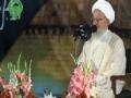 Life of Imam Kathim (a.s) - Ayatullah Makaarem - Farsi