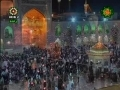 From  Shrine of Imam Raza (a.s) Roof of Shrine - 19Oct10 - Mashad Farsi
