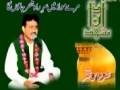 Munqabat Imam Raza (a.s) - Mere Maula Main Sar e Rah Bikhar Jaaon Ga - Urdu