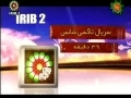 Irani Drama Series - Taxi of Fortune - Episode 3 (low volume) - Farsi Sub English