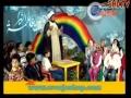 Shining Stars Series : Star 1 Hazarat Fatima Zahra as - Stories for Kids - Farsi