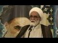FATHER OF THE REVOLUTION - Opening Speech - Sheikh Abdul Hussain Moezi - Farsi
