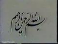 در خلوت خورشید - In Quiet Sun - Last Days of Imam Khomeini - Persian