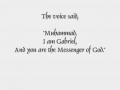 Qasida Burdah Sharif - al-Husyan - Naat - Arabic sub English