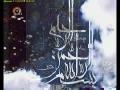 دستور حیات -  سورہ ابراهیم 7 - Way of Life - Urdu