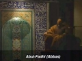 Seyyed Shams - Abu Fadhl Abbas - Persian sub English