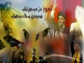 Lübnan - Nasheed in Arabic