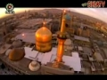 Documentary on Shrine of Emam Ridha AS - Mashad documenraty on IRIB 2- Farsi