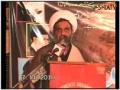 Full Speech - Sargodha Program - H.I. Raja Nasir - 7 Nov 2010 - Urdu