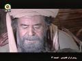 Episode 12 - Brighter than Darkness - Mulla Sadra - Farsi sub English