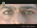 Episode 13 - Brighter than Darkness - Mulla Sadra - Farsi sub English