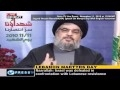[English] Hasan Nasrallah Speech on Martyrs Day - Part1 - 11Nov2010