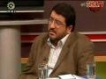 Political Discussion program - Nov 10 - 2010 - Kangash in IRIB2 - Farsi
