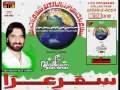 ***Excellent Manqabat*** - Pata Nahi Ye Kya Hai - Nadeem Sarwar 2010 Urdu
