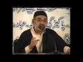 [AUDIO] Voice of Islam _ Agha Ali Murtaza Zaidi Tarteeb o Nuzool e Quran - Urdu