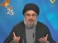 [FULL SPEECH] كلمة السيد حسن نصر الله - Arabic 11/28/2010