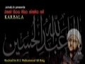 Just See the State of Karbala - H.I. Baig - English Nohay 2011