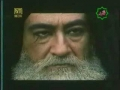[08] شہيد کوفہ Serial : Shaheed-e-Kufa - Imam Ali Murtaza (a.s) - Urdu sub English
