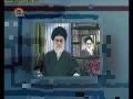 زاویہ نگاہ 3 دسمبر 2010 - Weekly Political Analysis - Urdu