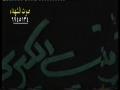 (Bo ya sebo ) Iranian Azza (Latmiya ) - Persian