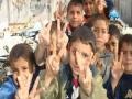 Gaza sonte - Majkël Hart