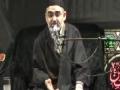 AMZ - Muharram 1432 Dec. 2010 - Deendari aur Azadi - Oslo, Norway - Majlis 1 - URDU