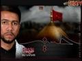 Ali Safdar 2011 Hasnain ke sar per - Urdu