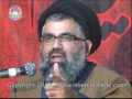 FITNA-E-AKHIR-UZ-ZAMAN -Day 3 -Mohrm1432- Ustad S.Jawad Naqavi -Urdu[Exclusive to ShiaTV]