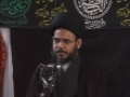 4th Muharram 1432 - Topic : Adal Ijtimai Kay Taqaze or Islam - Moulana Aqeel ul Garavi - Urdu