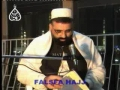 [DAY 5] فلسفہ حج Philosophy of Hajj - Ustad Syed Jawad Naqvi - Urdu