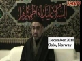 MUST WATCH - AMZ - Muharram 1432 - Analysis of the Characters of Karbala - Oslo, Norway - Majlis 7 - Last Majlis [ENGLIS