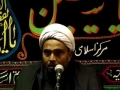 [Imam Ali Life and his Followers] 8th Muharram - Mola Abbas Fazail - Maulana Wasi Hassan Khan- Urdu