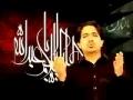 Yeh hosla - Urdu Salam - Syed Imon Rizvi