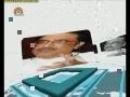 Urdu-واقعہ عاشورا کا سیاسی پس منظر