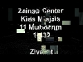 Ziyarat by Zahra Rizvi Kids Majlis Zainab Center Seattle - Arabic