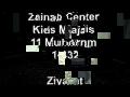 Ziyarat by Zahra Rizvi Kids Majlis Zainab Center Seattle - Arabic