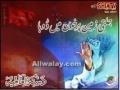 Dasta-e-Imamia - 1432 Nohay - Jalti Zameen Par - Urdu