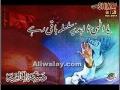 Dasta-e-Imamia - 1432 Nohay - Ya Ilahi Ta Abad - Urdu