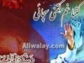 Dasta-e-Imamia - 1432 Nohay - Kitna Ghum Kitni Sachai - Urdu