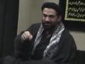 Majlis 1 Muharram 1432 - KARBALA, Yesterday, Today, & Tomorrow - HMR - English