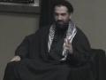 Majlis 2 Muharram 1432 - KARBALA, Yesterday, Today, & Tomorrow - HMR - English