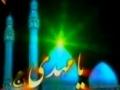 Ayey Ya Imam ISO - Nohay 2011 - Dasta-e-Imamia (Gilgit Division) - Urdu